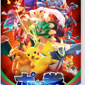 Pokkén Tournament DX Game
